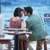 Maruvaarthai Pesaathey - Enai Noki Paayum Thota - *First 100 free downloads*