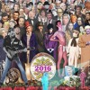 2016 Tribute Mashup - David Bowie, Prince, George Michael, Viola Beach & Gene Wilder