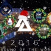 Alaizzer - The Sound of The World [Year Mix] (The Best of 2016)