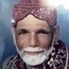 Surah Rehman Qari Abdul Basit