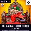 JAI MALHAR - TITLE TRACK - EDM MIX - SG REMIX