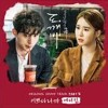 [GOBLIN OST Part 5] 에디킴 (Eddy Kim) - 이쁘다니까 (You Are So Beautiful)(Official Audio)