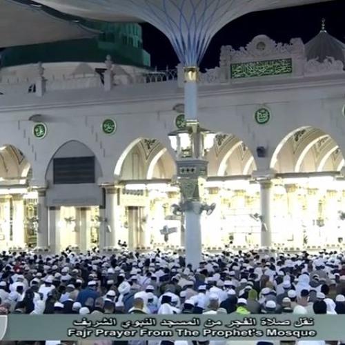 تلاوة لسورتي الصف والقيامة للشيخ أحمد بن طالب فجر الأحد 3-4-1438هـ