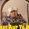 Ye Raat Aur ye doori D J ANKIT