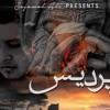 Pardes (Full Song) Sajawal Ali   Latest Pardesi Songs 2017