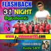 17 - JOTHI NONSTOP - videomart95.com - Flashback