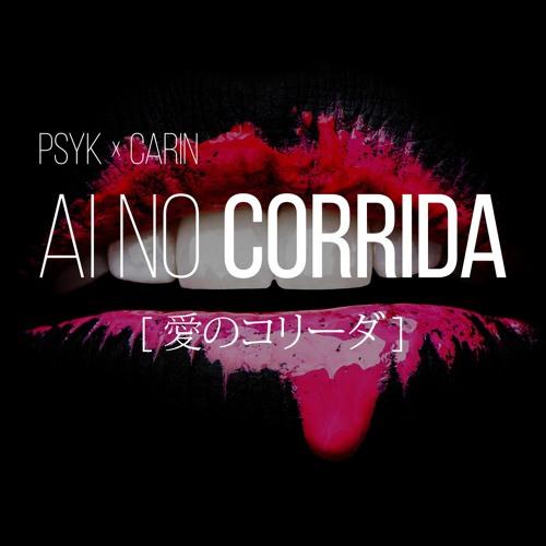 Ai No Corrida (Quincy Jones Cover)