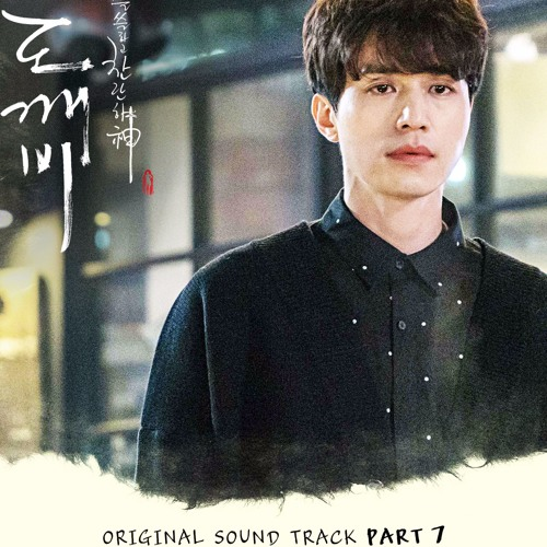 I Miss You-  SoYou  Globin OST Part 7
