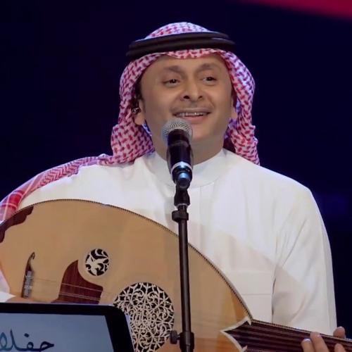عبد المجيد عبد الله أتبعك ويضيع العمر عود By N
