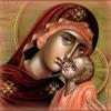 Shere ne Maria (Hail to you O Mary)