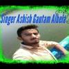 Dil ke arma aansuo me by Ashish gautam Albela