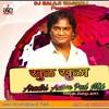 Khul Khula Aradhi Active Pad Mix By  Dj Balaji Wagholi