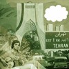 70s Persian Pop: A selection of dusty 45s from Iran ..