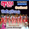 19 - SANGI MANGI ( TAMIL SONG ) - videomart95.com - Aggra