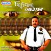 "Fanfiction Theater Episode 3: ""Paul Blart 3: Shrek 5"""