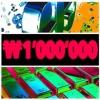 ₩ 1,000,000 (Gwyn Remix) - Okasian Ft. GD, CL, Bewhy