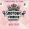 Red Velvet - Wish Tree (group cover)