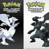 Pokémon Black and White (2) OST - Legendary Pokémon Battle