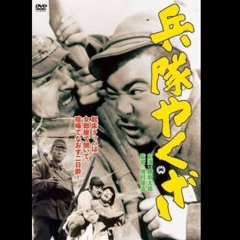 「LOVE IN WARTIME」feat.勝新太郎