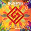 Jenil - Sinulog Anthem [SUPPORTED BY DJS FROM MARS]