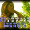Use L3_GanDong Tian GanDong Ti_[DK] mp3