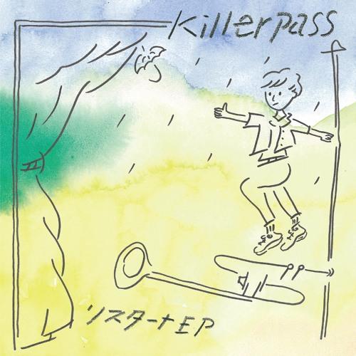 Killerpass / 偽善者でかまわない