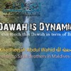 Salafi Dawah Is Dynamic; No Other Dawah Can Touch This Dawah In Term Of Ilm @AbuKhadeejahSP