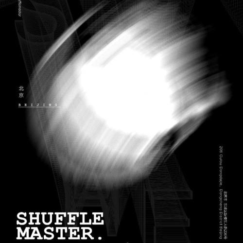 DJ SHUFFLEMASTER - FOOTPRINT At Da Da Bar Beijing 26 May 2016
