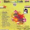 DOSTH MERA DOSTH (MOVIE) Lyrics By Subhash Narayan (me)