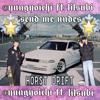 Horst Drift - @NOODREM ft. lilsubi (prod. orcery)