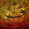 Download سورة ق بصوت الشيخ محمد عبدالوهاب الطنطاوى Mp3