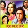 Sansar Hai Ek Nadiya - Cover with Adina from
