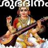 Air Lite Songs by S.Jaya; Music - Darshanraman..m4a