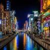 Daksinamurti - Kami Kagura (Osaka Japan) Free Download