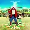 Bakemono No Ko OST - 04 Mada Umare Te Mo I Nai Daichi Kara