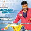 AMMADU LETS DO KUMMUDU SONG { 2K17 KUMMUDU STYLE } MIX BY DJ BUNNY 9700314488 & 7396258584.mp3