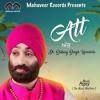 Dr Subaig Singh Kandola ft. Popsy Music - Att (Promo)