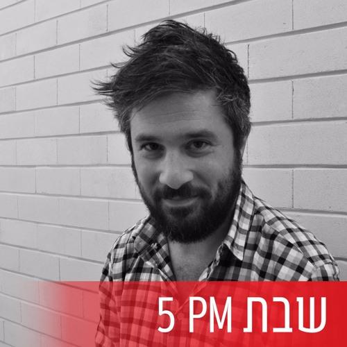 תכנית הקולנוע של רדיו תל אביב עם יונתן גל, יום שבת, 07 בינואר, 2017