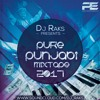 Pure Punjabi Mixtape 2017