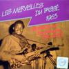Orchestre OK Jazz - Yeba Nameki Komeka (African – 360.156)