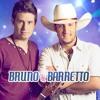 Bruno E Barreto Ft. DJ Kevin [Lançamento 2017]