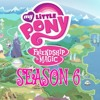 My Little Pony׃ FiM - Can I Do It On My Own (RUS SV - Dubl')