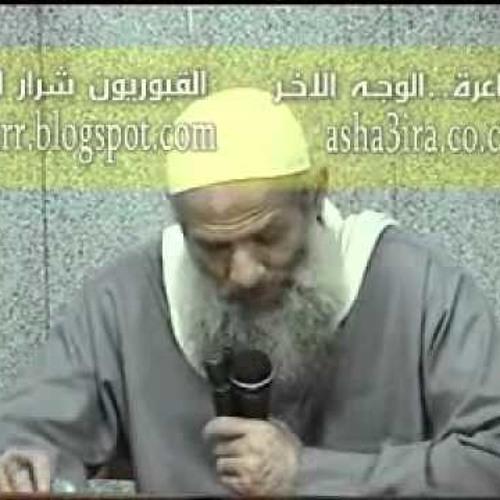 اوصاف شيخ الاسلام ابن تيمية رحمه الله كما للذهبي