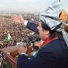Pushto Song - Imran Khan Wazir-e-Azam