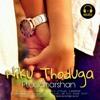 Slow Poison-Niku Thoduga(Ft.Sudharshan)