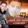 Download حماده الاسمر ومحمد عبد السلام  - موال - ادعولي فى الحرم Mp3