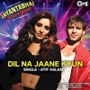 Dil Na Jaane Kyun - www.Songs.PK