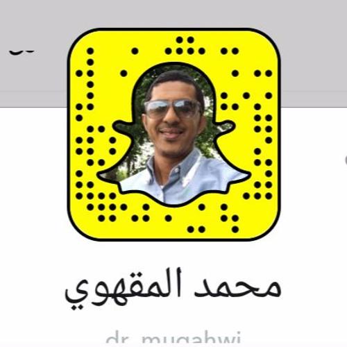 زيارة الى الحدود  ! د.محمدالمقهوي #سناب @dr_Muqahwi