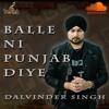 Download Balle Ni Punjab Diye (Mysterious Punjabi Girl Fix) Mp3