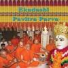 Ekadashi Aajno Din